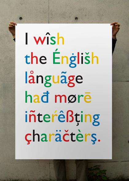 english_language.jpg
